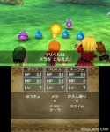 dragon_quest_vii_026