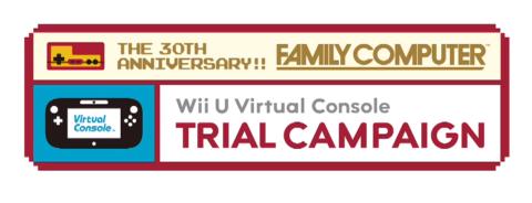 Wii U Virtual Console Trial Campaign