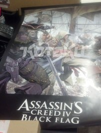 Assassin's Creed IV Black Flag - Poster