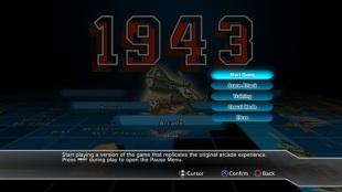 Capcom Arcade Cabinet (2)