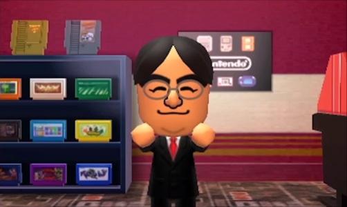 Mii Iwata