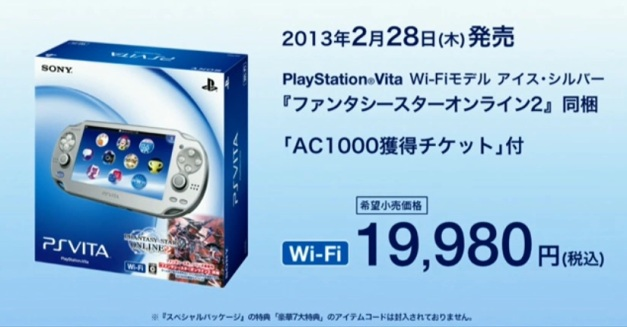 PS Vita baja de precio en Japón