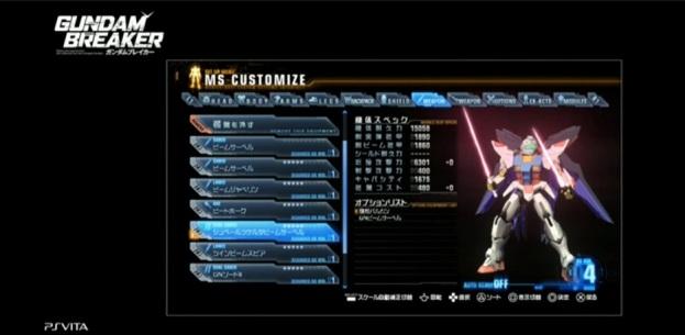 PS Vita - Gundam Breaker
