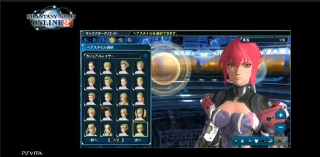 PS Vita - Phantasy Star Online 2 01