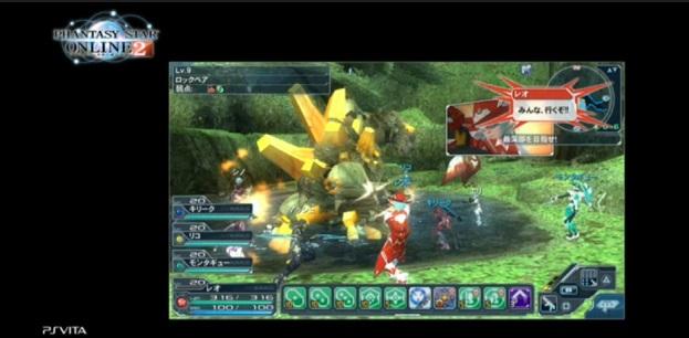 PS Vita - Phantasy Star Online 2 02