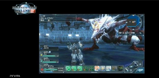PS Vita - Phantasy Star Online 2 03
