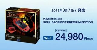 PS Vita Soul Sacrifice Bundle