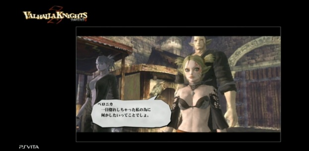 PS Vita - Valhalla Knights 3
