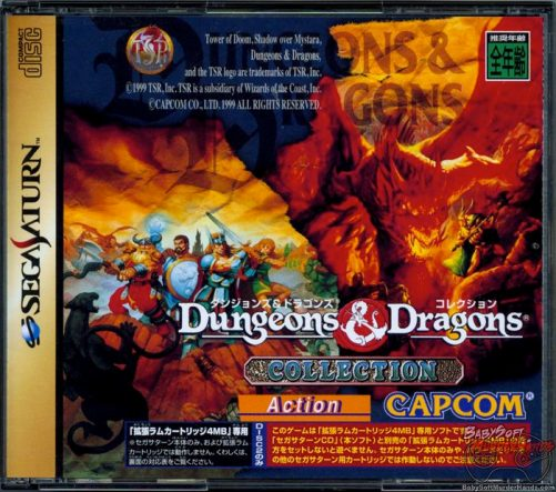 Dungeons & Dragons Collection - Sega Saturn