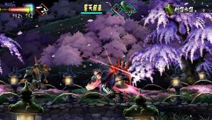 Muramasa Rebirth (1)