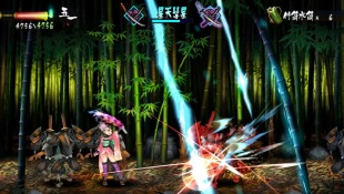Muramasa Rebirth (17)