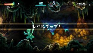 Muramasa Rebirth (48)