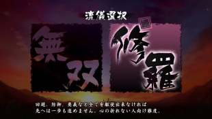 Muramasa Rebirth (59)