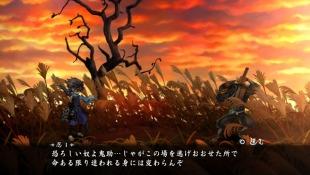 Muramasa Rebirth (60)