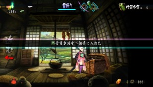 Muramasa Rebirth (61)
