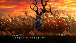 Muramasa Rebirth (62)