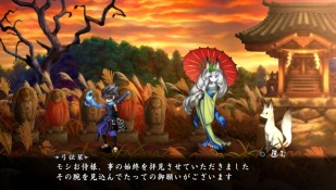 Muramasa Rebirth (64)
