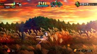 Muramasa Rebirth (7)