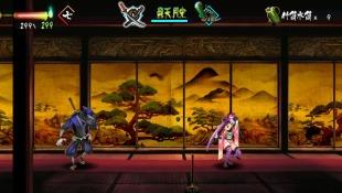 Muramasa Rebirth (85)
