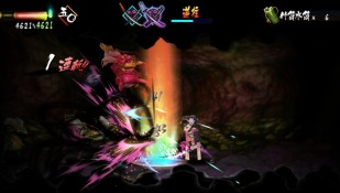 Muramasa Rebirth (9)
