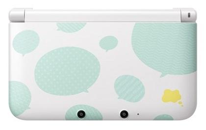 Nintendo 3DS XL - Verde Menta