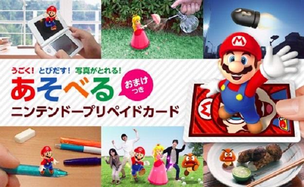 Tarjetas de prepago Nintendo eShop 3DS - AR Cards