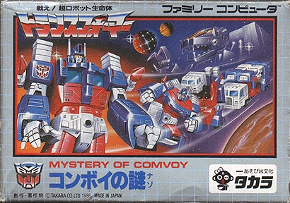Transformers Mystery of Comvoy - Famicom - Portada
