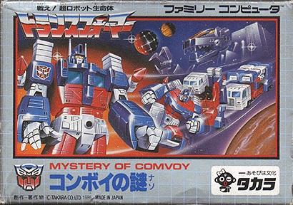 Transformers Mystery of Comvoy - Famicom - Portada