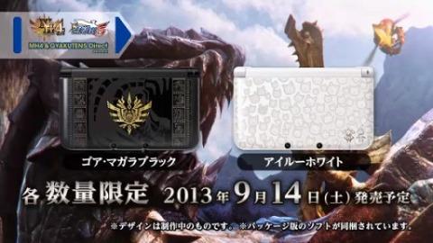 3DS & 3DS LL - Monster Hunter 4