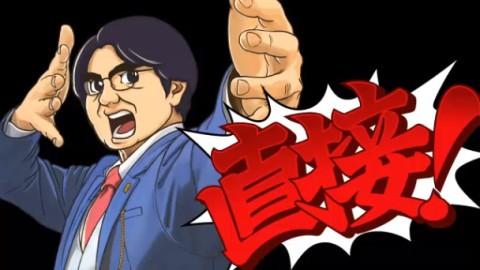 Satoru Iwata - Ace Attorney