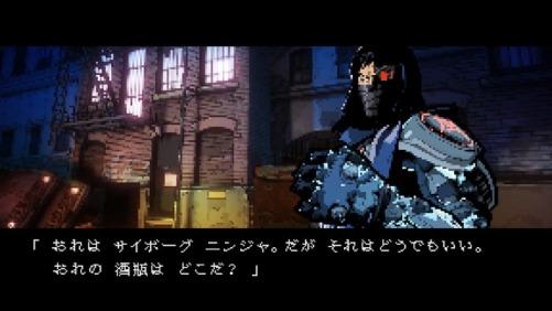 Yaiba - Ninja Gaiden Z Mode