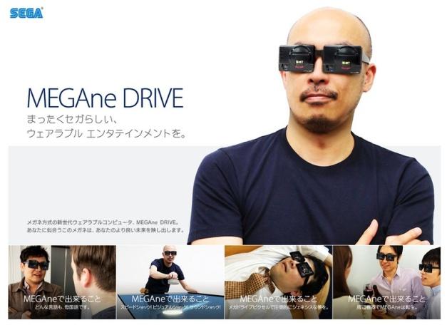 Sega - MEGAne Drive