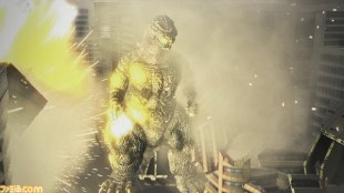 Godzilla PS3 - Gameplay (1)