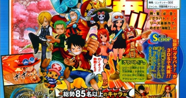 One Piece Super Grand Battle! X - 3DS