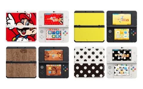New Nintendo 3DS - Caratulas intercambiables