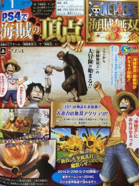 One Piece Pirate Warriors 3 - Scan