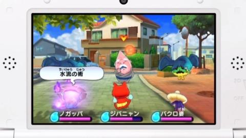 Yo-Kai Watch - 3DS Gameplay