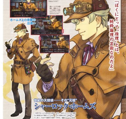 The Great Ace Attorney - Sherlock Holmes