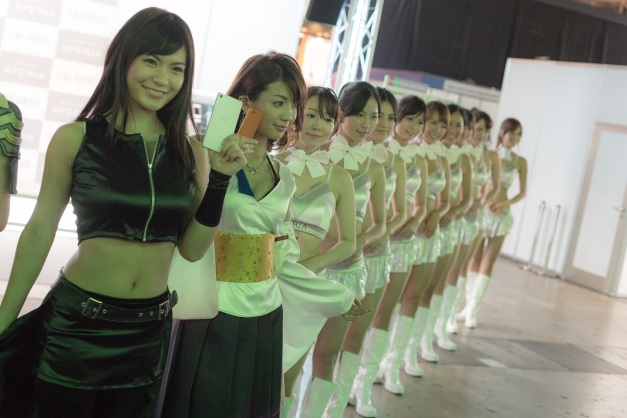 Tokyo Game Show 2014 - Booth Babes