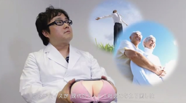 Senran Kagura Productor - Kenichiro Takaki