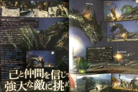 Dragon's Dogma Online - Scan