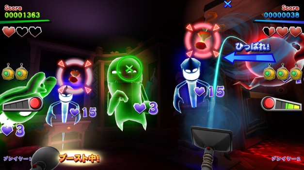 Luigi Mansion Arcade - Screenshot