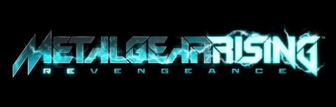 Metal Gear Rising Revengeance - Logo