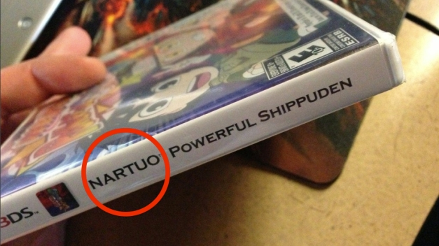 Naruto Powerful Shippuden (3DS) - Premios 4to Player