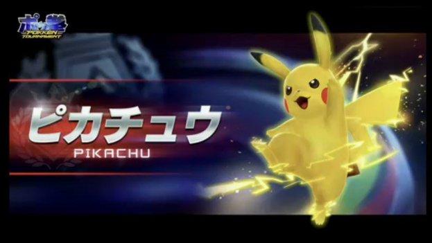 Pokkén Tournament - Pikachu