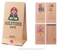 Club Nintendo - Premios fisicos Febrero 2015 (2016 Desktop Calendar)
