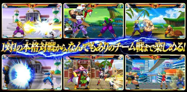 Dragon Ball Z Extreme Butōden - Screenshots (2)