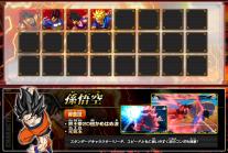 Dragon Ball Z Extreme Butōden - Screenshots (4)