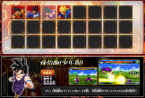 Dragon Ball Z Extreme Butōden - Screenshots (5)
