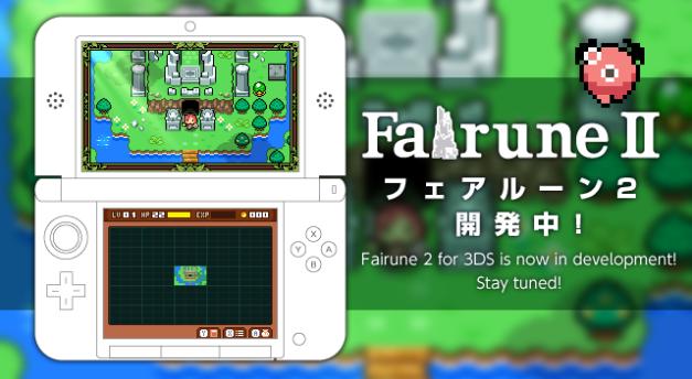 Fairune 2 (3DS)